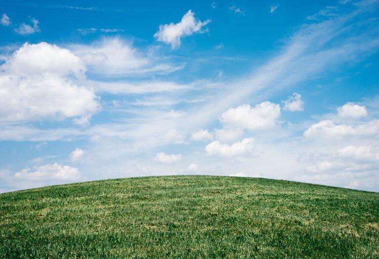 Yuk Intip Kecantikan Panorama Alam Di Bukit Asmara Situk Banjarnegara