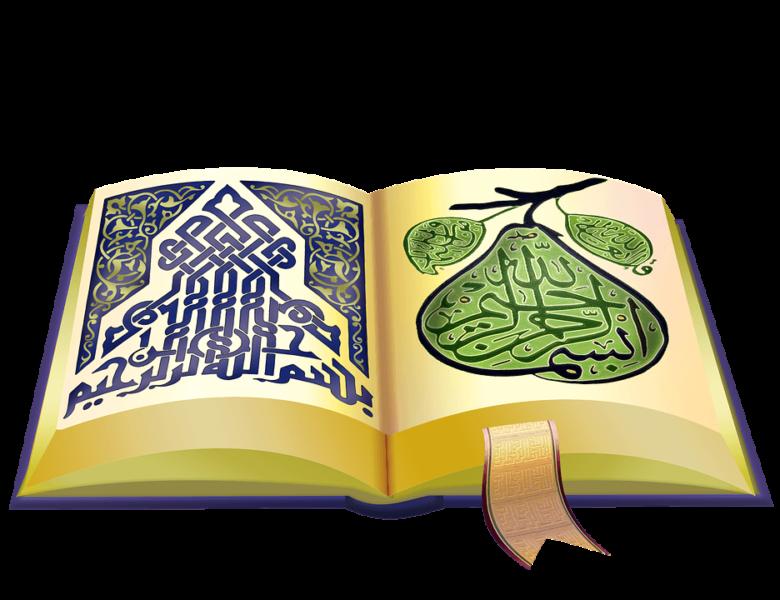 Pengucapan Salam Bahasa Arab Beserta Baik dan Benar